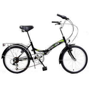 best value folding bike